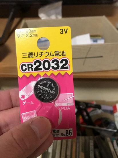 540291874.249511.jpg